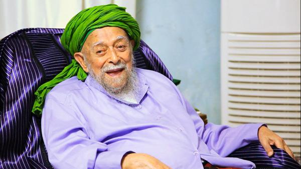 Al-Wasilah