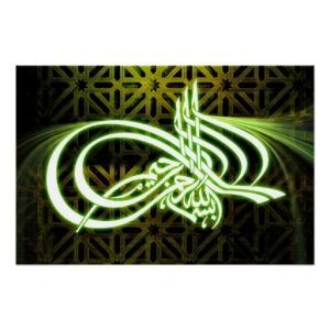 Bismillah786