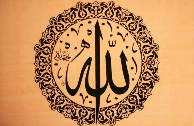 Allah-Oceans-of-Unity