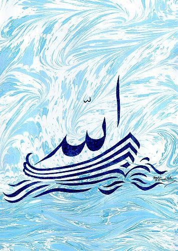 Allah-art