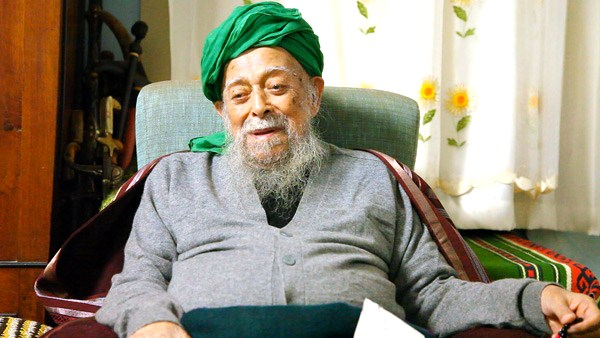 Rabi' ul Awwal