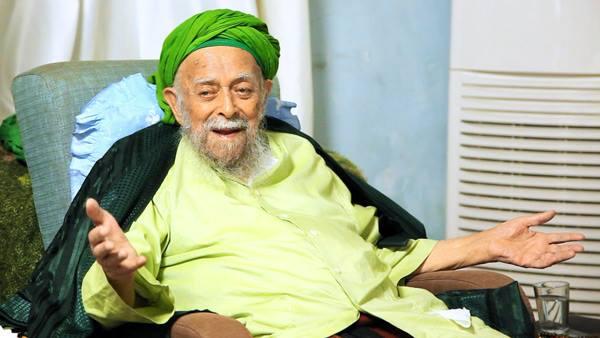 Mawlana Shaykh Nazim | Sohbat