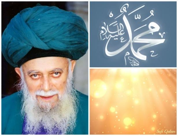 Nur-Muhammad-saw