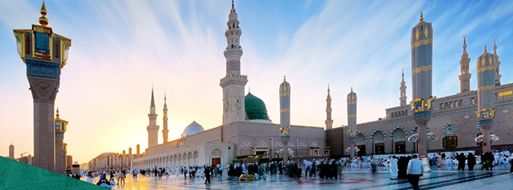 Madina-Jannah on earth