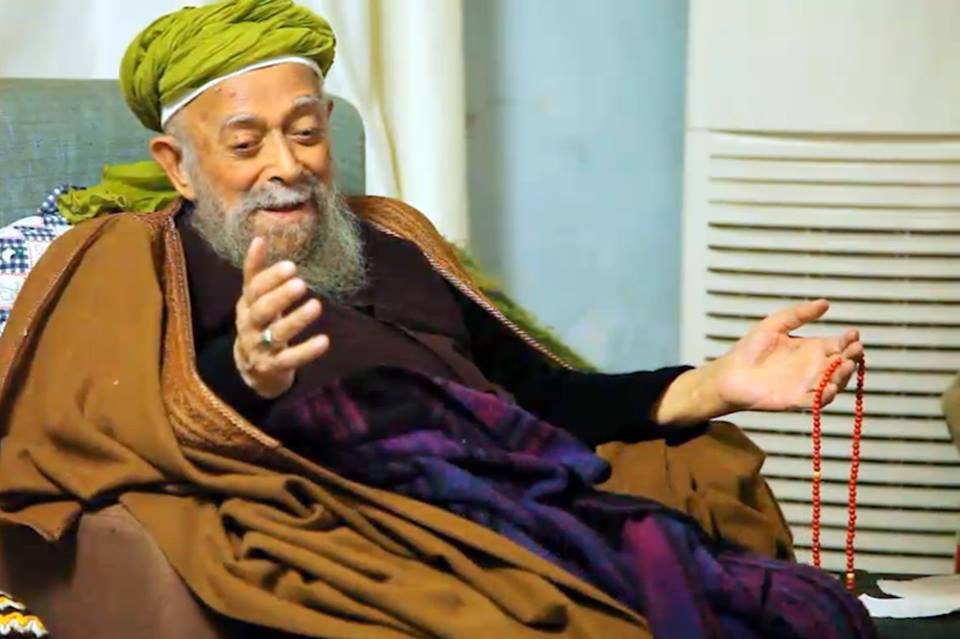 Wird of Rabi ul-Awwal