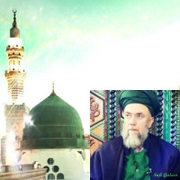 The Miracles of Mawlid