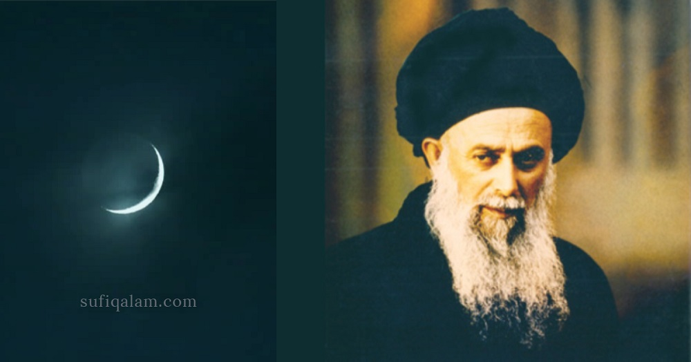 Mawlana-Sheikh-Nazim-Q-Moon-The-Month-of-Muharram-ul-Haram