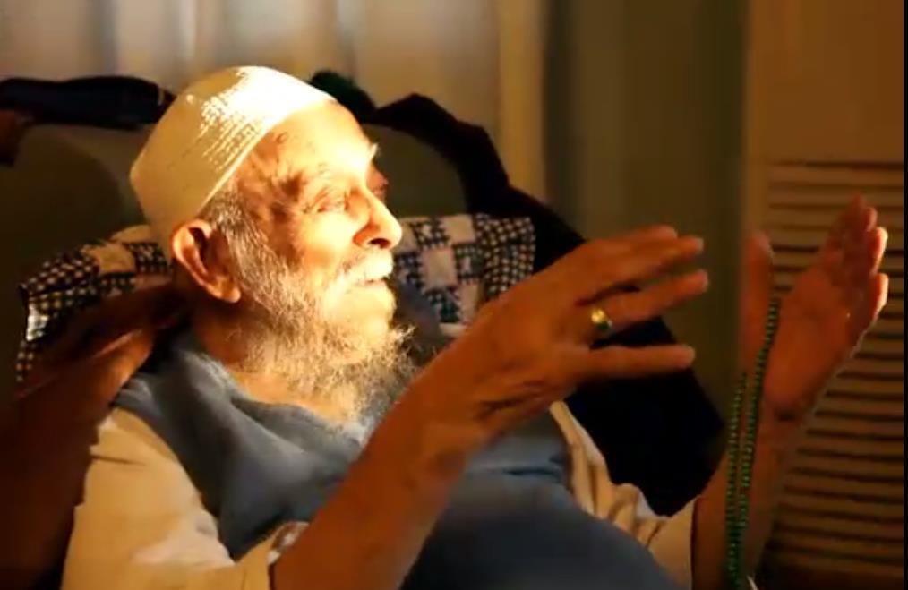 Mawlana Sheikh Nazim, Morning Sohbah, Spiritual manifestations