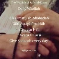 The Wazifah of Safar ul-Khayr