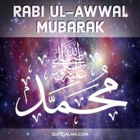 The Main Wird of Rabi ul-Awwal