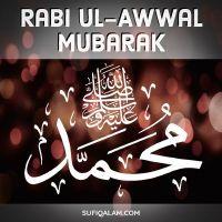 Ya Muhammad Mustafa ﷺ