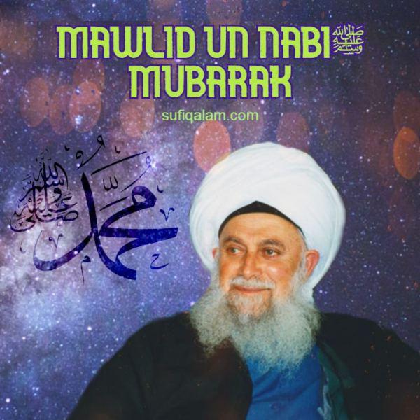 Mawlid-un-Nabi-Mubarak