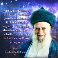 Ḥaḍīratu l-Qudus