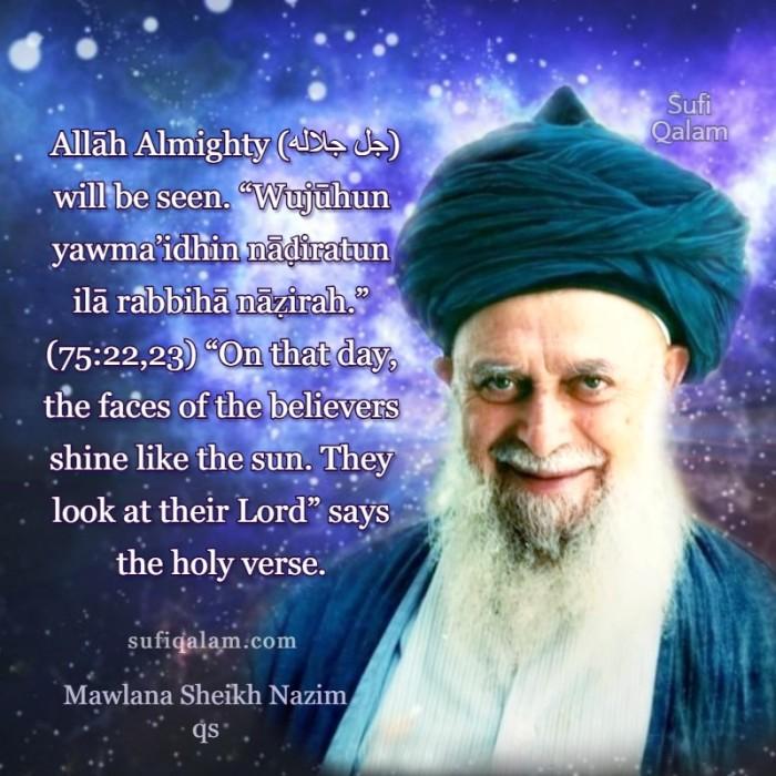 Sufi-Qalam-Quotes-Quran-verse