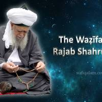 The Waẓīfah of Rajab Shahru Llāh