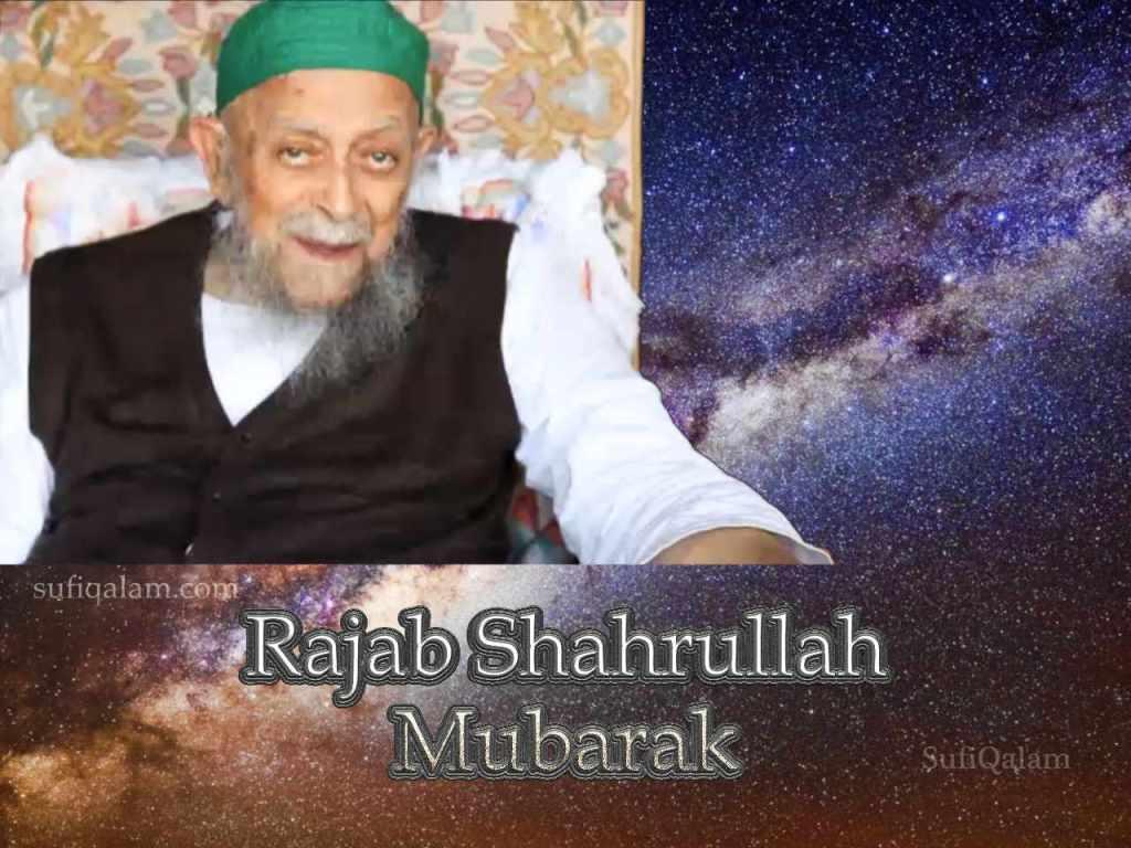 Rajab-Shahrullah-Mubarak-Mawlana-Sheikh-Nazim-Sufi-Qalam-1441-2020