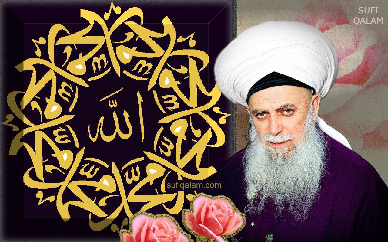Allah-Muhammad(S)-Name-Calligrapghy-Circle-Sheikh-Nazim-Roses-Sufi-Qalam
