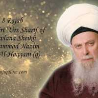 6th Urs Sharif of Mawlana Sheikh Nazim Q