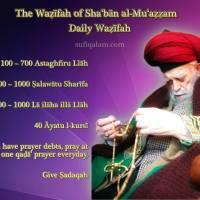 The Waẓīfah of Sha'bān al-Mu'aẓẓam