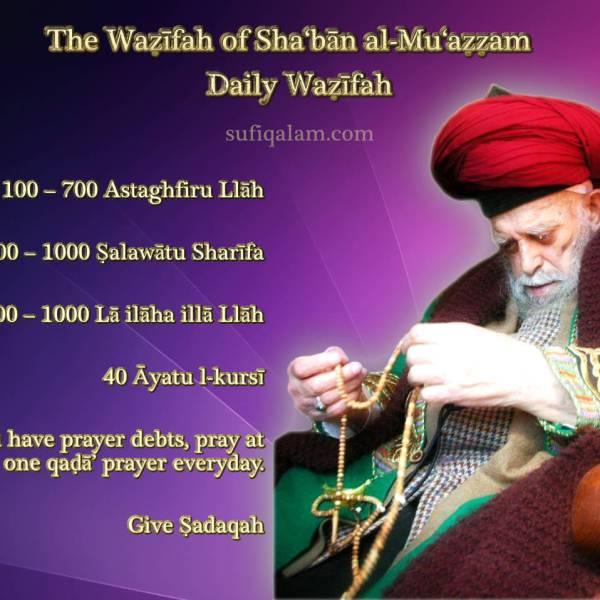 Wazifa-Wird-Shaban-Mawlana-Sheikh-Nazim-q-sufiqalam