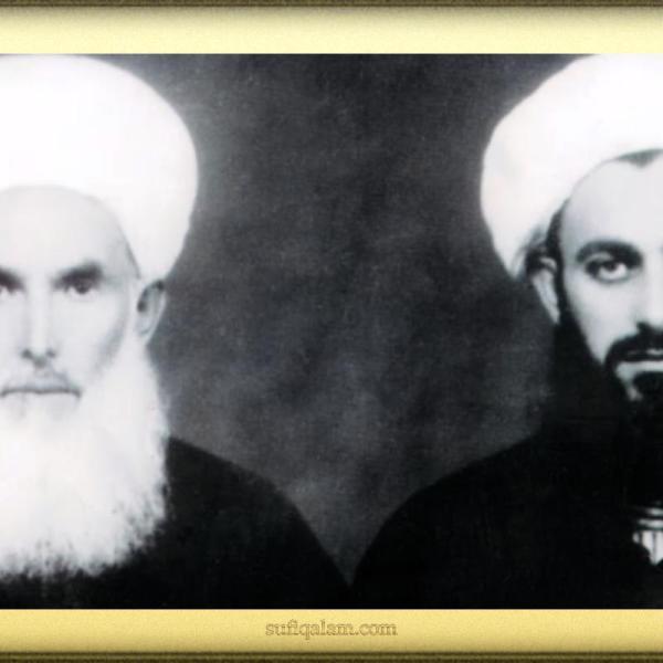 Masters of Wisdom Sufi Masters Sultan ul Awliya