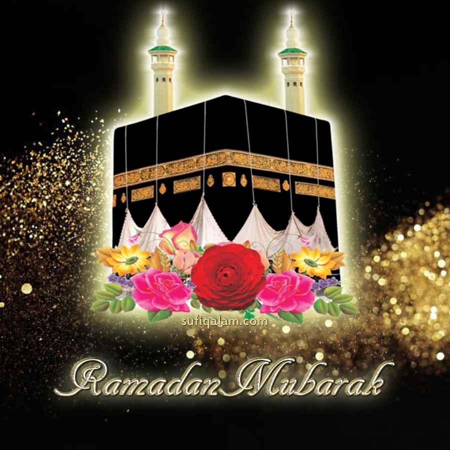 Ramadan Mubarak Greetings Images 2020