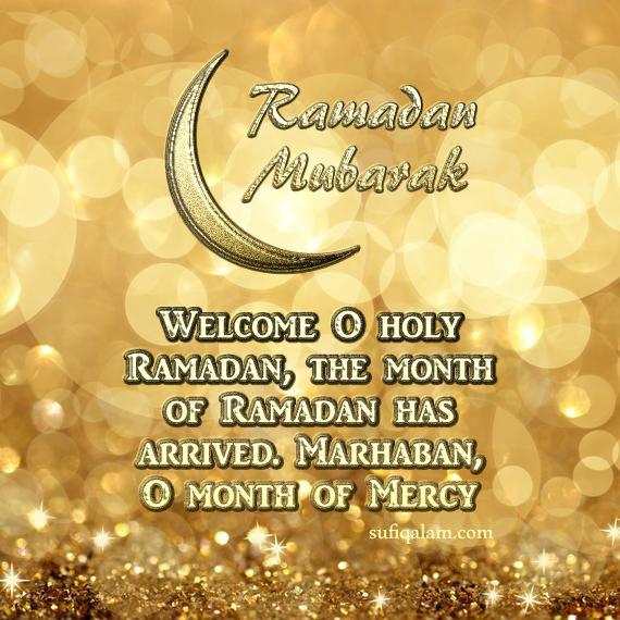 Ramadan Mubarak greetings welcome gold bokeh images wallpaper