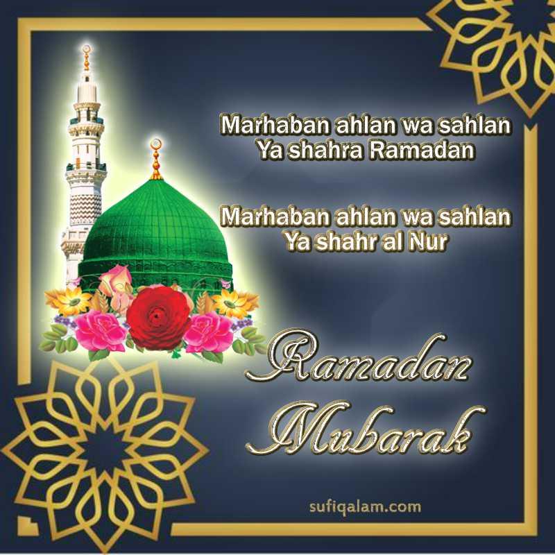 Ramadan Mubarak Images Greetings Welcome Masjid Nabawi