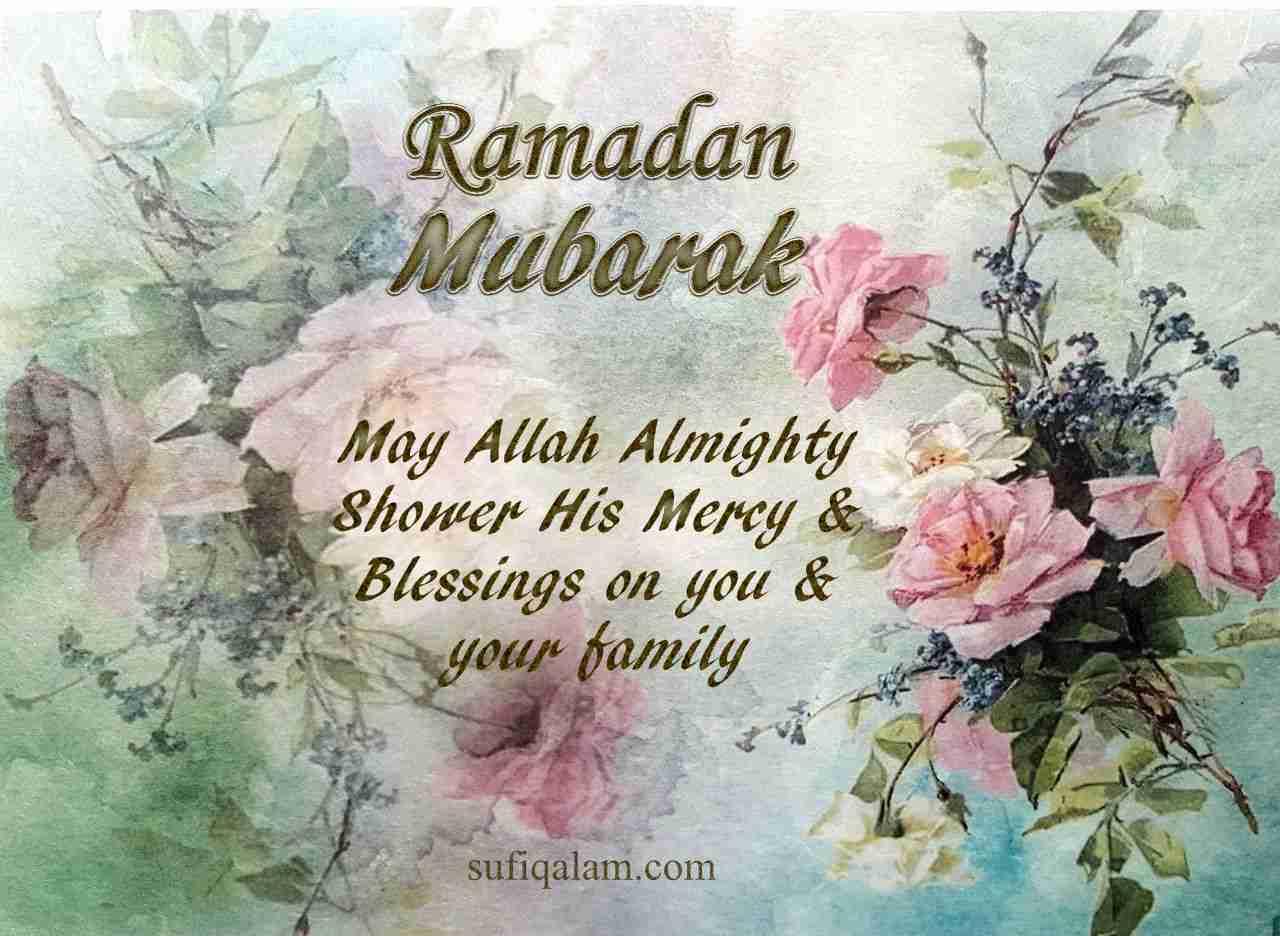 Ramadan Mubarak Greetings Images Bouquet