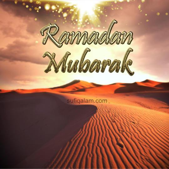 Ramadan Mubarak Gold light desert greetings