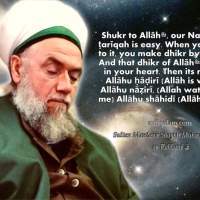 Dhikr by your Heart