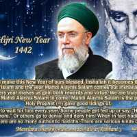 Hijri New Year 1442: Wishes, Images and Quotes
