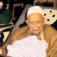 Al Maqam Al Mahmud