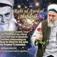 Rabi ul-Awwal Mubarak
