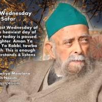 The Last Wednesday Of Safar