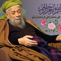 On The 1st of Rabi ul Awwal